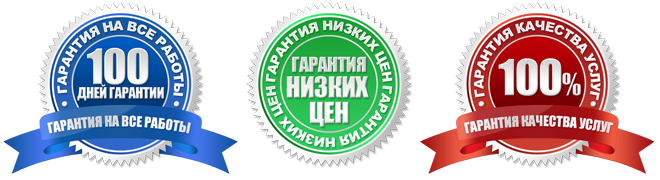 Вызов сантехника на дом в Минске