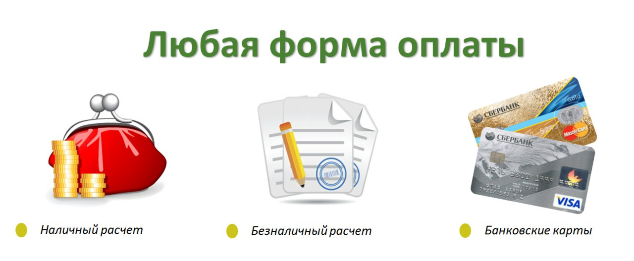 Услуги сантехника в минске